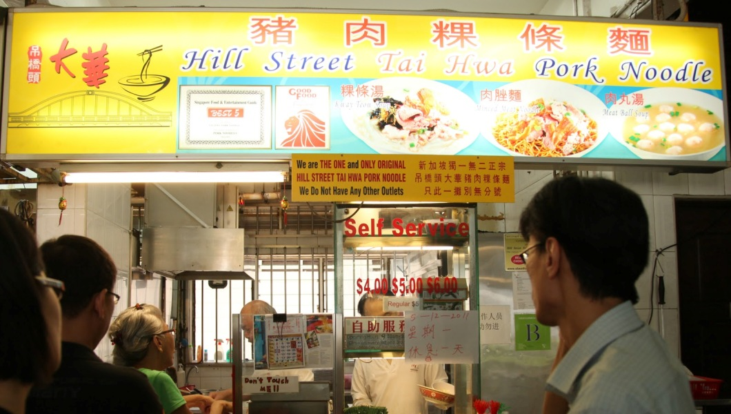 A Singapore lo street food è da Stella Michelin